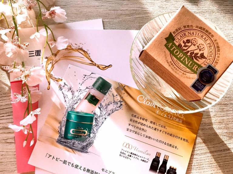 アトピー肌専用石鹸:A・Nソープ