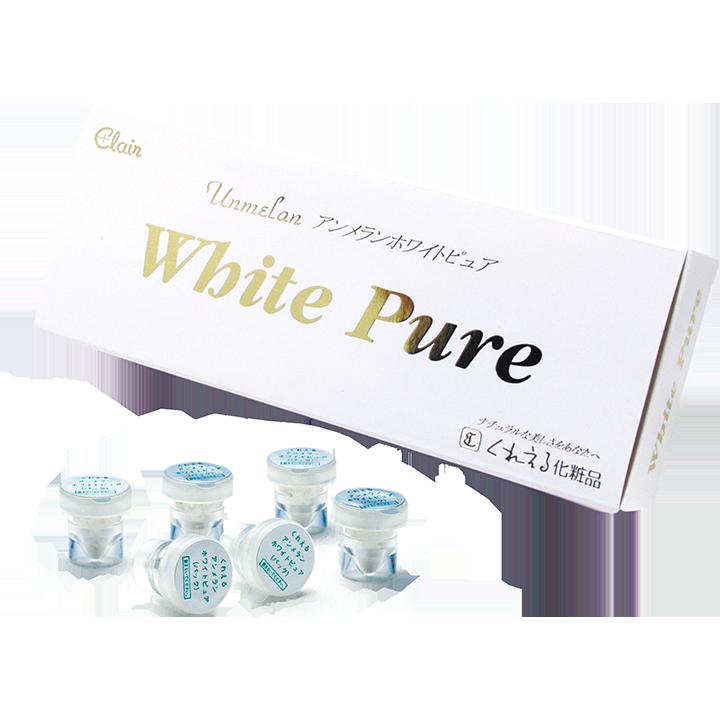 ホワイトピュア 30個入