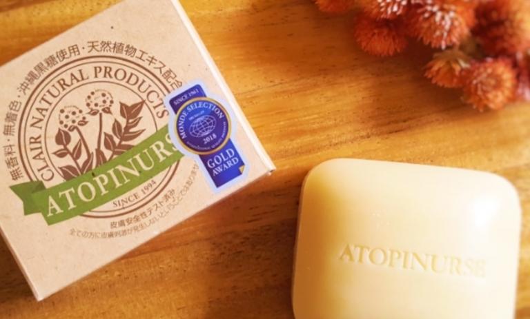 【アトピー肌絶賛】アトピーも敏感肌もOK!ピュアな石鹸のモコモコ泡で洗顔して美肌に。